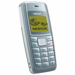 Nokia 1110i Full Phụ Kiện