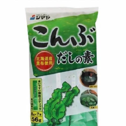 Hạt nêm tảo bẹ Kumbo Shimaya 56g