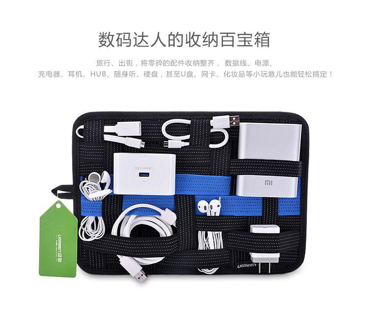Bảng cài thiết bị cầm tay đa năng chính hãng Ugreen UG-20323 7