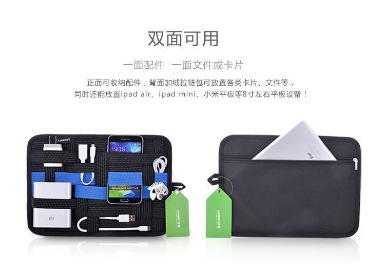 Bảng cài thiết bị cầm tay đa năng chính hãng Ugreen UG-20323 6