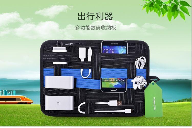 Bảng cài thiết bị cầm tay đa năng chính hãng Ugreen UG-20323 1