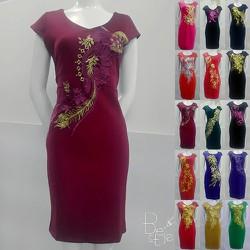 Đầm Suông Phối Ren Nổi Cao Cấp
