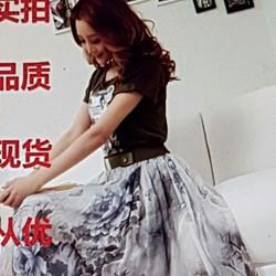 Bộ đầm nữ thiết kế áo thun váy voan đẹp mắt, phong cách cá tính.