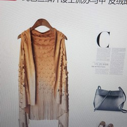 Áo khoác nữ kiểu dáng độc đáo, phong cách sành điệu.