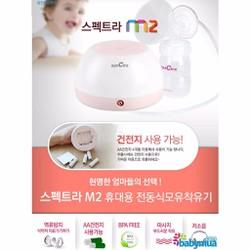 Máy hút sữa đơn Spectra M2 điện pin TẶNG hộp túi trữ sữa