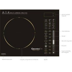 Bếp hồng ngoại Chiyoda C8 Nhật Bản chính hãng