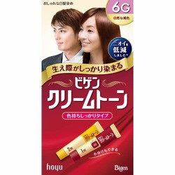 Thuốc nhuộm tóc Bigen 6G Nhật bản