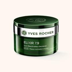 Kem Trị Đốm Nâu, Trị Nếp Nhăn, Chống Lão Hóa Elixir 7.9 Yves Rocher