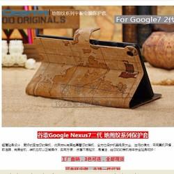Bao da nexus 7 2013 xã hàng
