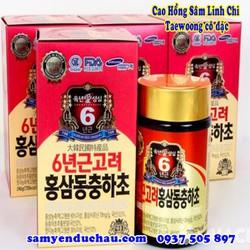 Cao Linh Chi Hồng Sâm Hàn Quốc 2 lọ x 240gr