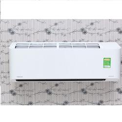 Máy lạnh Toshiba Inverter 1.5 HP RAS-H13BKCV-V trắng
