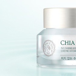 Kem dưỡng Chia Seed No Shine Hydrating Cream