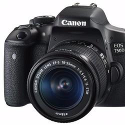 Máy ảnh Canon EOS 750D Kit 18 - 55 IS STM
