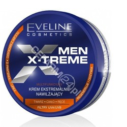 MEN X-TREME - MULTIFUNCTION CREAM KEM SIÊU DƯỠNG 200gr