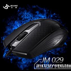 Chuột Quang chuyên game JM-029 tặng kèm miếng lót