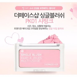 Phấn Má Hồng Mini Dạng Vĩ Single Blush The Face Shop