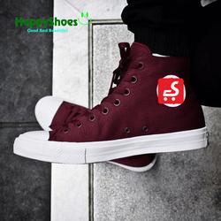 Giày CHUCK 2 Super Fake đỏ mận cao cổ nam