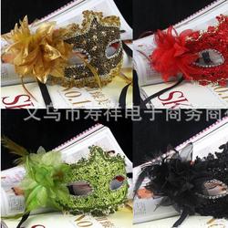 Mặt nạ vũ hội Halloween nhiều mẫu