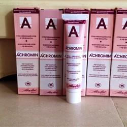 Kem đặc trị nám và tàn nhang  dưỡng trắng da  Achromin