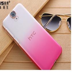 Ốp Lưng iONE HTC ONE E9 Plus Full color Chính Hãng uy tín nhất