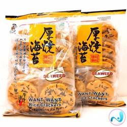 bánh gạo rong biển Hot Kid - hàng xách tay từ Taiwan