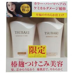 Bộ dầu gội, xả Tsubaki shiseido trắng