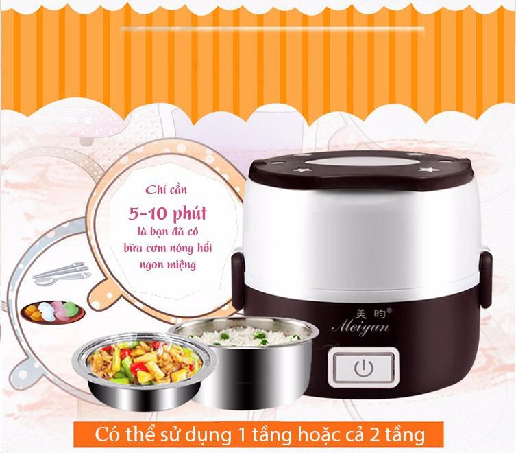 Hộp cơm hâm nóng cắm điện inox 3 tầng Meiyun 10