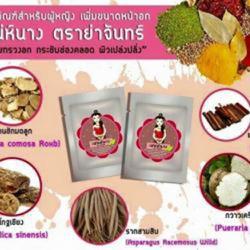 Thuốc nở ngực Đông y Thailand