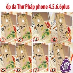 IPHONE 4 Ốp lưng da thư pháp