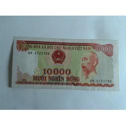 Tờ tiền xưa 10 000 đồng 1993