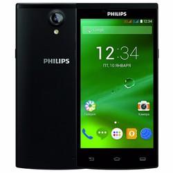 Điện thoại Philips S398 Màu Đen