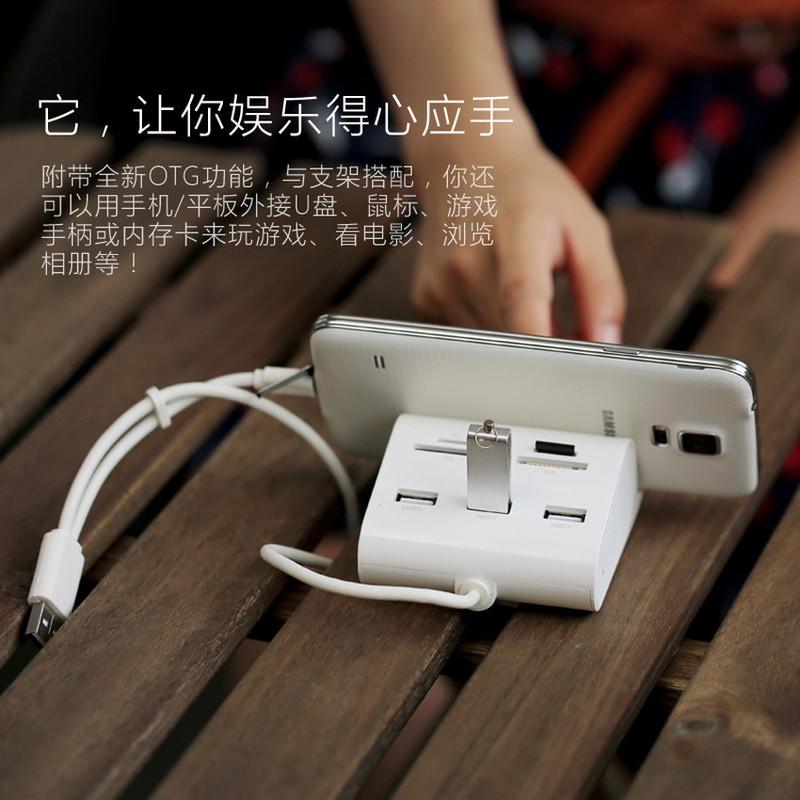 Bộ chia 3 cổng USB 3.0 kiêm đầu đọc thẻ nhớ đa năng hỗ trợ OTG Ugreen 2