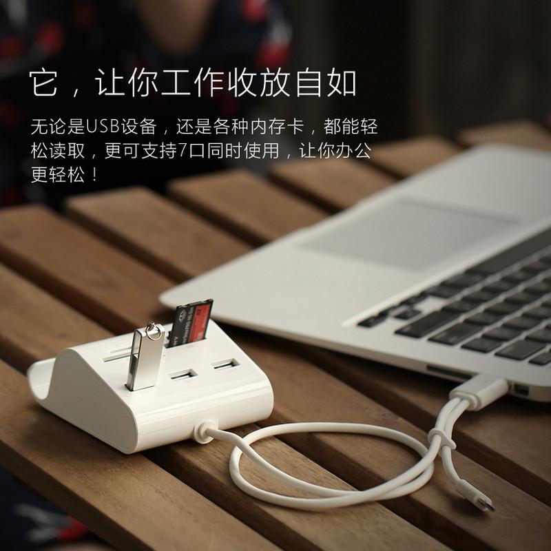 Bộ chia 3 cổng USB 3.0 kiêm đầu đọc thẻ nhớ đa năng hỗ trợ OTG Ugreen 3