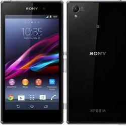 Điện thoại sony xperia Z nguyên zin, fullbox uy tín giá rẻ