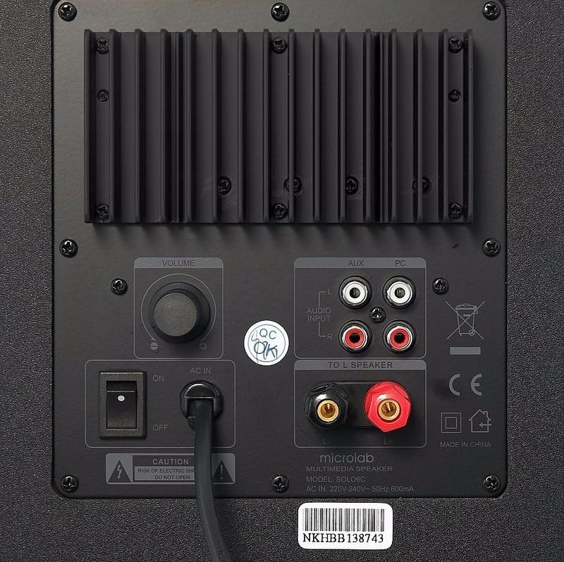 Loa Microlab Solo 5C 7