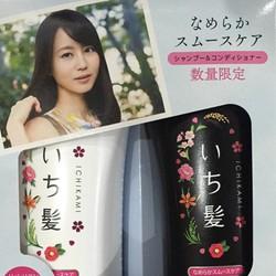 Bộ dầu gội xả chống rụng tóc Ichiakami đen trắng