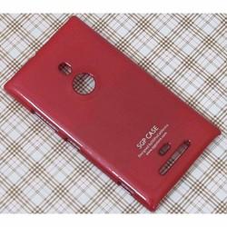Ốp lưng Nokia Lumia 925 hiệu SGP màu nâu