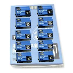 Bộ 20 hộp đạn  ghim Plus No.10 - Phú Đạt
