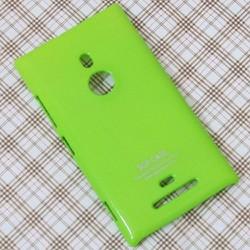 Ốp lưng Nokia Lumia 925 hiệu SGP màu xanh lá