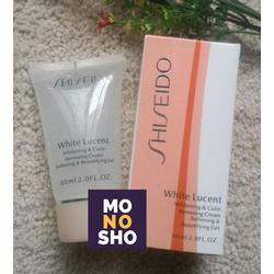Gel tẩy tế bào trắng da mặt Shiseido White Lucent