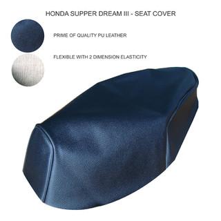 Vỏ yên, áo yên xe DreamIII - DrLùn - 94050300 thumbnail