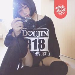 Áo sweater Doujinshi