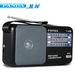 ĐÀI RADIO FM PANDA T-03
