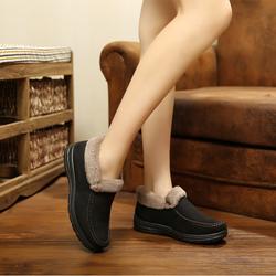 Giày Boot Da Lộn Thời Trang CL1081