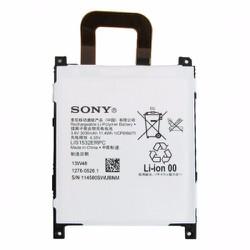 Pin Sony-Xperia Z1 Docomo. ORIGINAL