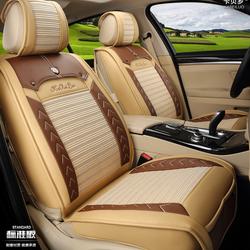 Bao ghế da ô tô cao cấp KABEILUO -01