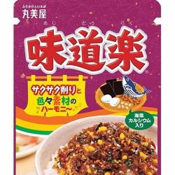 Gia vị rắc cơm cá rong biển Marumiya 28g