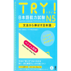 Try N5 Phiên bản tiếng Việt- Sách luyện thi N5 Try Ngữ pháp