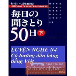 Luyện nghe N4 có chú thích tiếng Việt