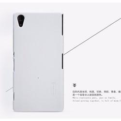 Ốp Lưng Sony Xperia T2 Ultra nillkin chính hãng